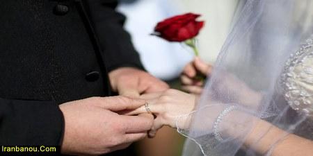 عاشق شدن بعد از ازدواج