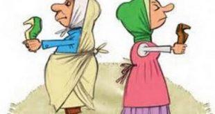 طلاق به خاطر مادر شوهر