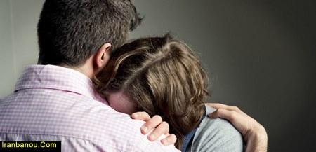 چگونه به شوهرمان آرامش دهیم