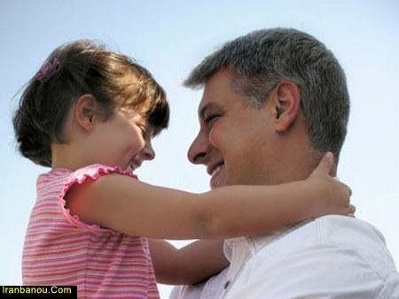 رابطه نامشروع پدر و دختر