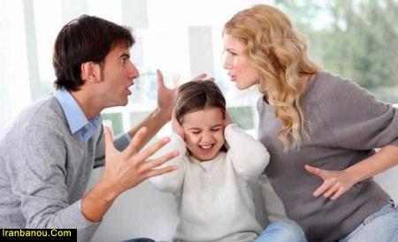 وظیفه والدین در تربیت فرزندان