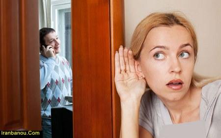 درمان شک به شوهر