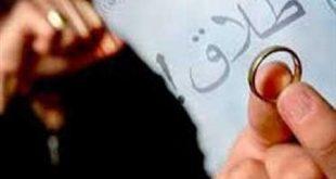 علل افزایش طلاق در ایران