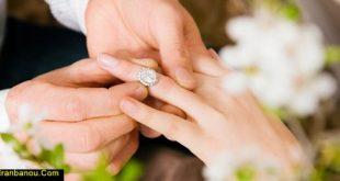 فریب در ازدواج و مهریه