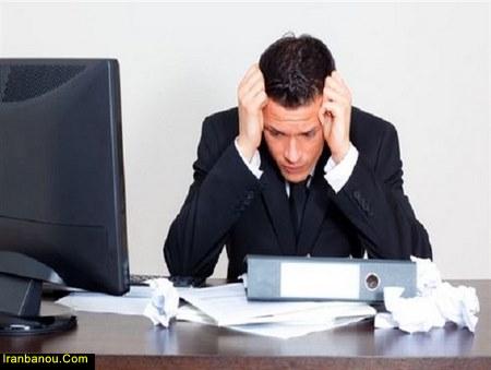 راه های کنترل استرس در محیط کار