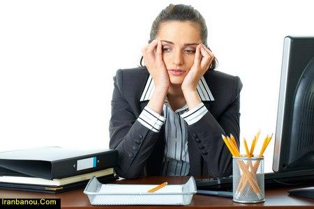 مدیریت استرس در محیط کار