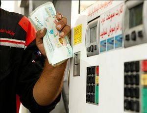بنزین ، قیمت بنزین