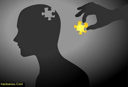 اصول بهداشت روانی چیست