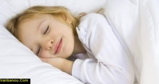 خواب آرام شعر