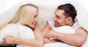 آموزش مسائل زناشویی کاملا تصویری