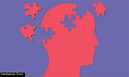 بهداشت روانی ضمن خدمت