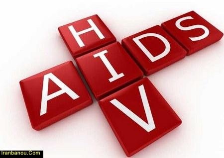 علایم ایدز در روزهای اول