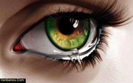 خواص گریه در طب سنتی