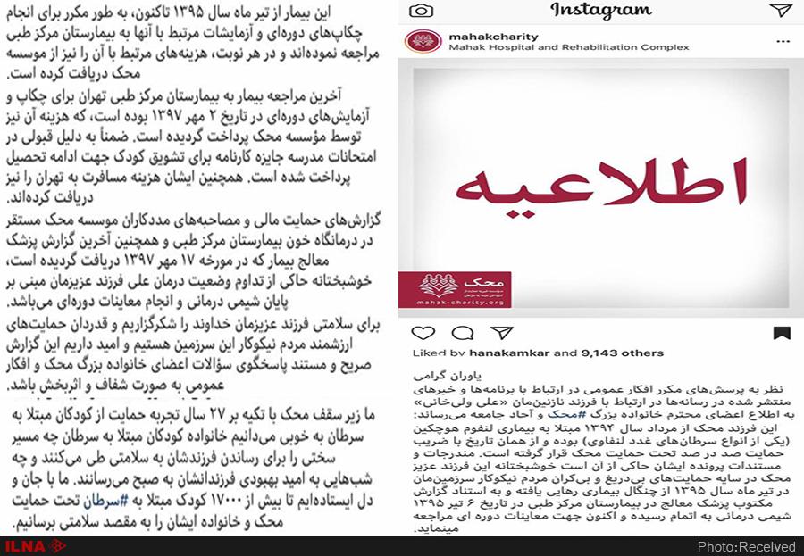 رسانه,علی ضیا,واکنش محک به برنامه فرمول یک, علی ولیخانی در حمایت صد در صد مالی بوده است,علی ولیخانی