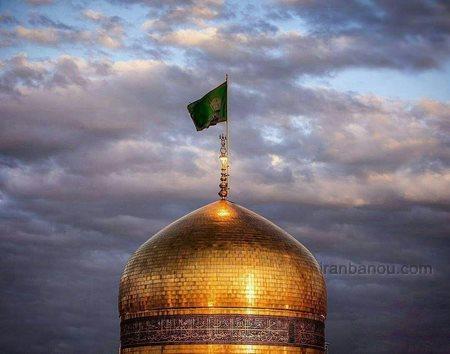 دانلود عکس جدید حرم امام رضا