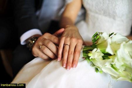 معیار انتخاب همسر