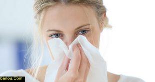 درمان آبریزش بینی و حساسیت