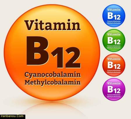 قیمت قرص ویتامین b12