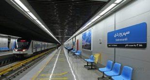 نقشه مترو تهران