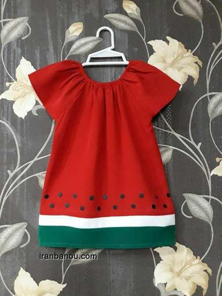 خرید لباس شب یلدا دخترانه