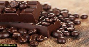 فواید شکلات تلخ برای کودکان