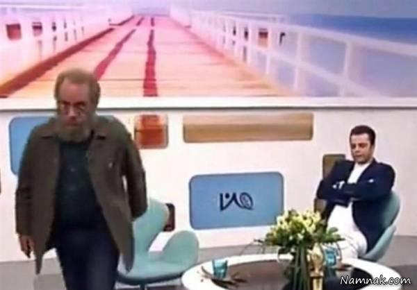 توبیخ آرش ظلی پور