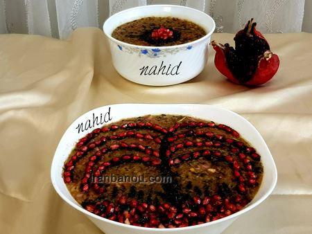 آش انار | طرز تهیه اش انار غذای یلدایی خوشمزه