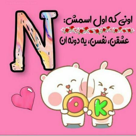 عکس عاشقانه برای پروفایل | عکس پروفایل همسرانه - نیوز پارسی
