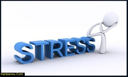 مدیریت استرس در روانشناسی
