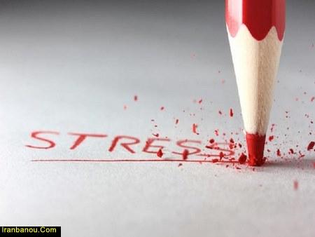 تاثیر گذار بودن یکی از دلایل بر افزایش استرس