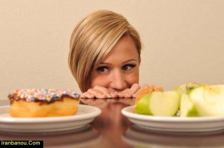 تحمل گرسنگی در بارداری