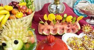 آموزش میوه آرایی شب یلدا برای عروس