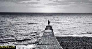 درمان ترس از تنهایی در کودکان