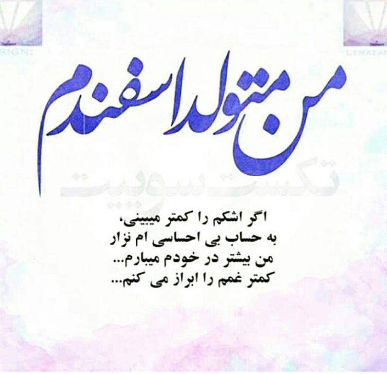 https://iranbanou.com/wp-content/uploads/2019/01/1435535265387947.jpg