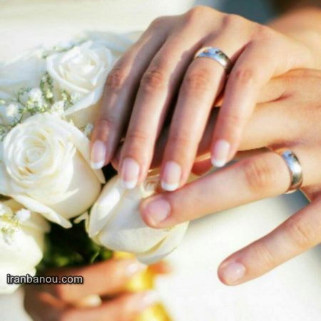 پیام تبریک سالگرد ازدواج