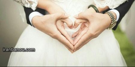 تبریک سالگرد ازدواج اقوام