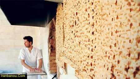 نان سنگک برای اسهال