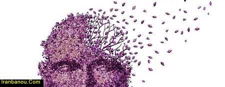 درمان زوال عقل در طب سنتی