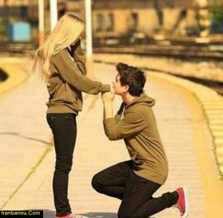 پیشنهاد ازدواج رمانتیک