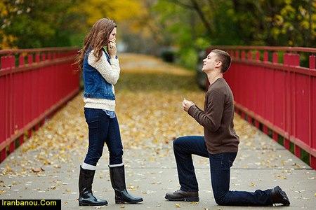 رد پیشنهاد ازدواج