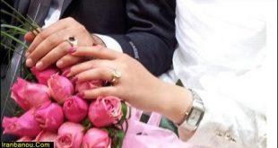آیین همسرداری در اسلام