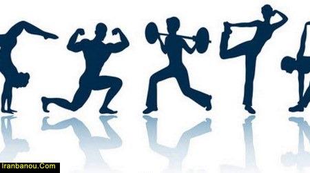 چند ساعت ورزش در روز