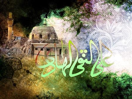 کارت پستال شهادت امام هادی, کارت پستال شهادت امام علی نقی
