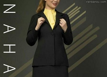 لباس پوشیده زنانه