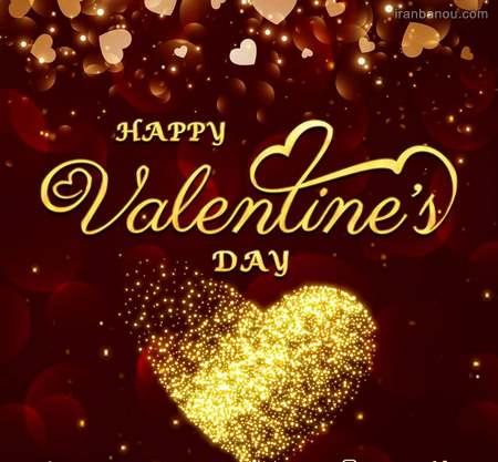 ولنتاین مبارک عزیزم
