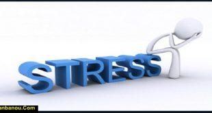 کنترل استرس pdf