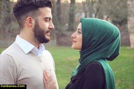 همسر ایده آل از نظر اسلام