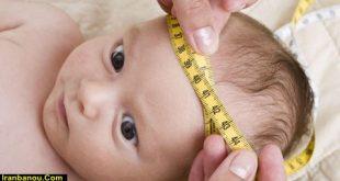 علت زیاد نشدن وزن کودک