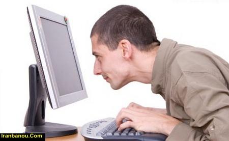 اعتیاد همسر به اینترنت