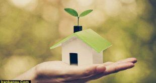 راهکارهای کاهش مصرف انرژی در ادارات
